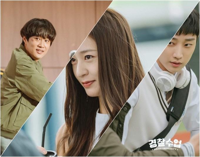 The Scene Karakter Utama Drama Korea Police University