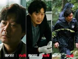 tvN Merilis Still Cut Pertama Yoo Jaem-Yung Untuk Drama Misteri Thriller Hometown