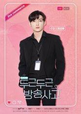 Zu Ho as Cha Seon Woo