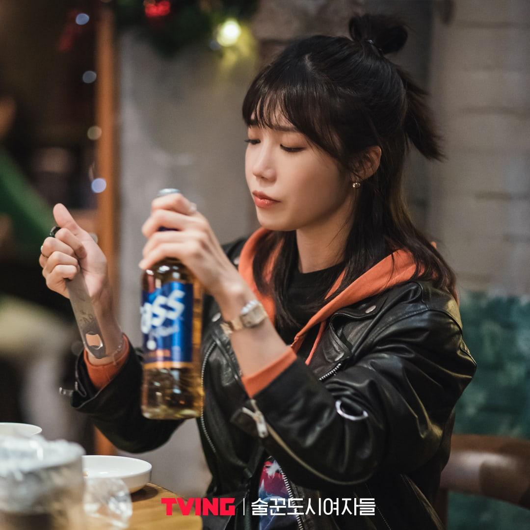 Jung Eun Ji sebagai Kang Ji Gu