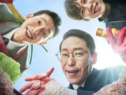 Uhm Ki Joon, Bong Tae Gyu, dan Yoon Jong Hoon Kembali Menjadi Penjahat Untuk Variety Show Terbaru tvN We Won't Hurt You