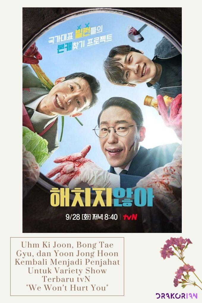 Variety Show Terbaru tvN We Won't Hurt You