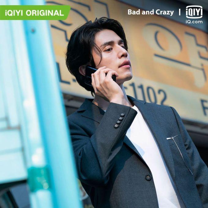 Lee Dong Wook at Drama Bad and Crazy