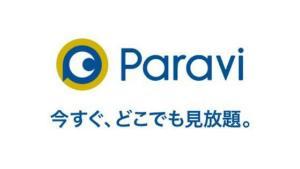 山P動画インハンドパラビparavi