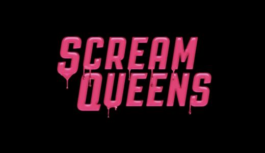 スクリーム・クイーンズ シーズン1第12話のあらすじと感想