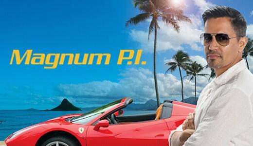 2018年リメイク版 Magnum PIを紹介!キャスト情報etc