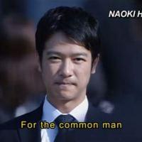 Hanzawa Naoki - Trailer (video)