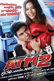 ATM 2 Koo ver Error Er Rak