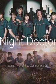 Night Doctor
