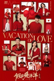 Vacation of Love