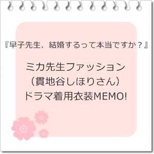 2016dorama93-0-6