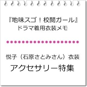 タイトルイメージ