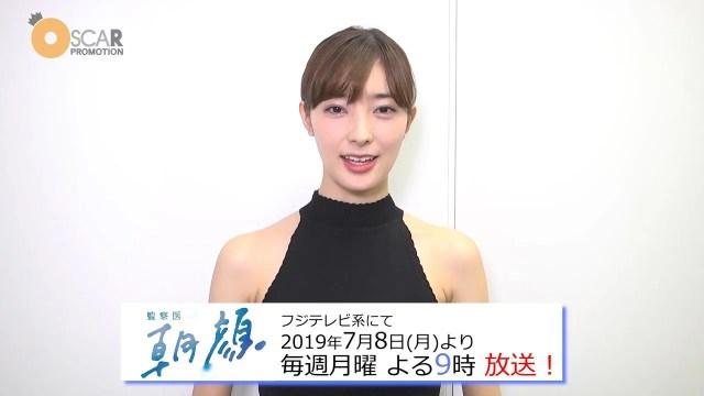 監察医朝顔の鑑識の女の子(宮本茉由)がかわいい!CanCam専属モデル