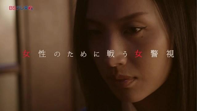 W県警の悲劇初回1話のネタバレあり感想。佐藤仁美回は面白い!