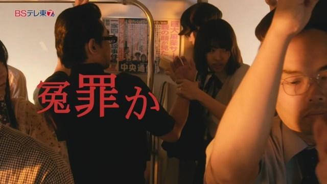 W県警の悲劇2話の感想。したたかな女 葛城千紗(佐津川愛美)回