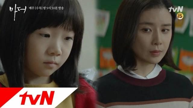 マザー(韓国ドラマ)の子役ホ・ユルの演技が素晴らしい!涙したシーン
