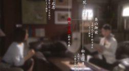yasuragi8-村正徳川