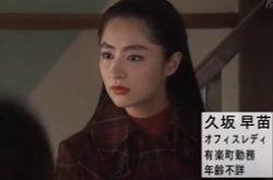 hiyokko61-久坂さん