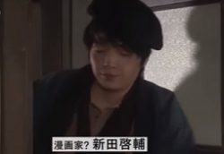 hiyokko61-新田くん
