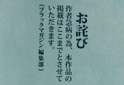 yonikimyo17aki