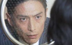 kangoku9-吾郎