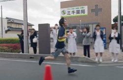 rikuou8-坂本ちゃん