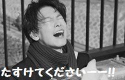 hanbunaoi-14-たすけてください