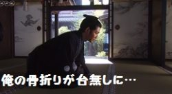 segodon-22-大久保