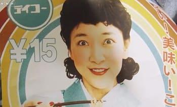 『まんぷく』第121回感想 福ちゃんこわい
