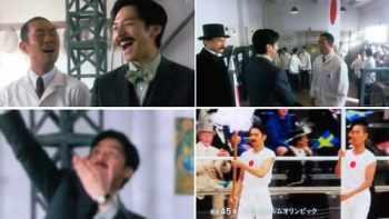 『いだてん』第20回感想 三島氏との再会