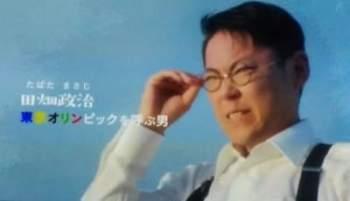 『いだてん』第25回感想 田畑政治