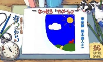 『なつぞら』第78回感想 藤木さんの投稿アニメ(笑)