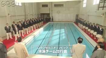 大河ドラマ『いだてん』第28回感想 水泳チーム壮行会