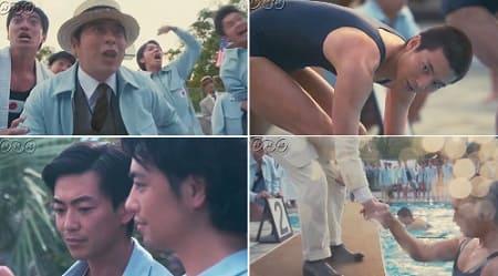 大河ドラマ『いだてん』第29回感想 かっちゃん、ありがとう
