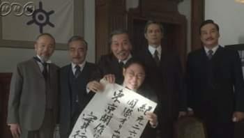 大河ドラマ『いだてん』第32回感想 オリンピック招致委員会
