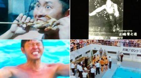 大河ドラマ『いだてん』第40回感想 北島