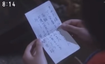 NHK朝ドラ『スカーレット』第5話 感想