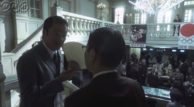 大河ドラマ『いだてん』第42回感想 政治は介入す