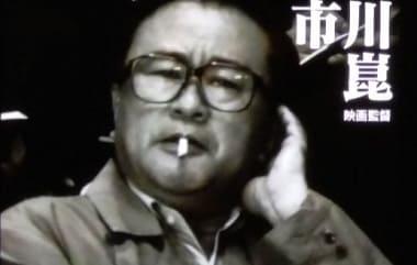 大河ドラマ『いだてん』第46回感想 三谷ん市川崑