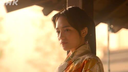 大河ドラマ『麒麟がくる』第3回 感想 帰蝶