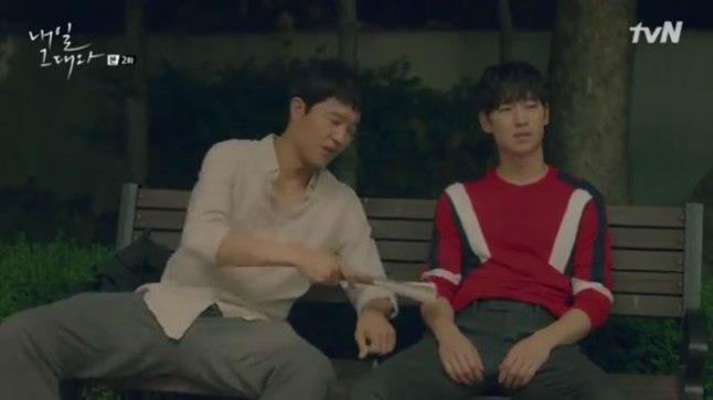 """Lee Je Hoon c/o """"Tomorrow With You"""" tvN"""