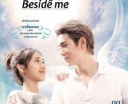 Photo of Angel Beside Me Episode 12 Eng Sub