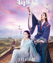 Photo of Love & The Emperor Episode 10 Eng Sub