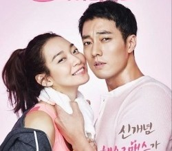 Photo of Oh My Venus Episode 11 Eng Sub