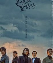 Photo of Tell Me What You Saw Episode 12 Eng Sub