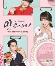 Photo of Want a Taste Episode 91 Eng Sub