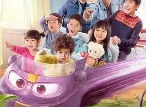 Photo of Let Go Of My Baby: Season 2 Episode 5 Eng Sub