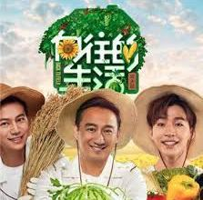 Photo of Back to Field Episode 7 Eng Sub