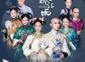 Photo of Love Story of Court Enemies Episode 19 Eng Sub