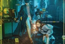 Photo of The Zombie Detective Episode 13 Eng Sub